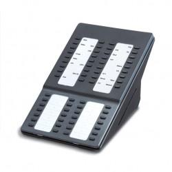 Samsung SMT-I5264D/UKA (консоль SMT-I5264D, 64 программируемые клавиши)