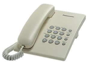 Panasonic KX-TS2350RUJ (Проводной телефон)