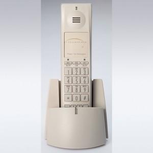 Telematrix 9602IPHD Cordless Handset Kit Ash (Дополнительная трубка)