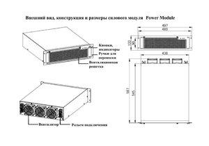 Eltena Monolith XМ 20 kVA  Силовой модуль мощностью 20 кВА/16 кВт