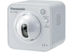 Panasonic BL-VT164E IP-видеокамера корпусная HD 1280x720 H.264/JPEG, 1/4' МОП,